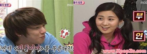Tiffany และ Hyoyeon เผยความลับของ Seohyun ใน WGM