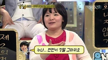 สาเหตุที่ Lee Seung Gi ไม่มีโทรศัพท์มือถือตอนเดบิวต์ใหม่ ๆ