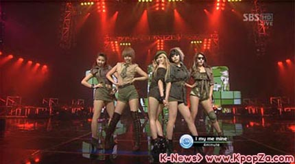 4minute เขย่าเวที Inkigayo ด้วย 'I My Me Mine'