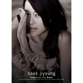 Baek Ji Young – Time; The Best