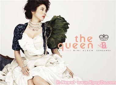 Son Dambi จะปล่อยอัลบั้ม 3 ออกมาในวันที่ 8 กรกฎาคม