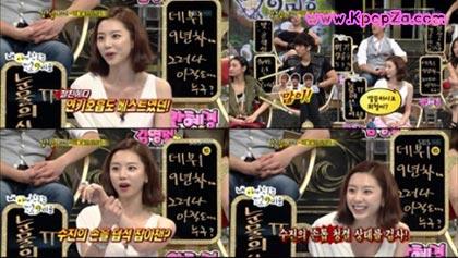 Park Soo Jin ร้องไห้เพราะ Kim Hee Chul วง Super Junior