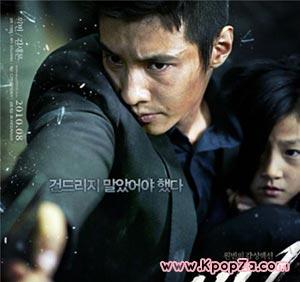 120,000 คนต่อวันชมภาพยนตร์เรื่อง 'Ahjusshi'