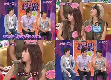 """HyunA  """"ผู้ชายในฝันของฉันต้องสูง 170 ซม."""""""