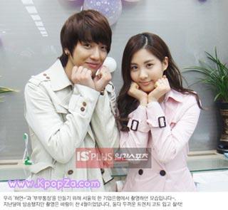 SeoHyun ทำกิมจิให้ YongHwa