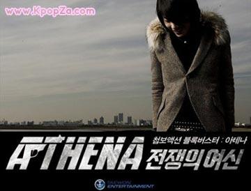 เพลงประกอบละครเรื่อง Athena ของ Park Hyo Shin