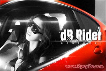 Son Dambi กับมิวสิควีดีโอ 'dB Rider'