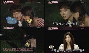 Seohyun และ Yong Hwa สวมแหวนหมั้นให้กันและเดินจูงมือไปด้วยกัน