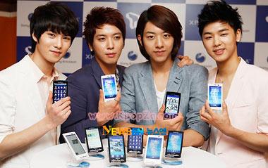 โฆษณามือถือ Sony Ericcson รุ่น Xperia X10 mini ของวง CNBLUE