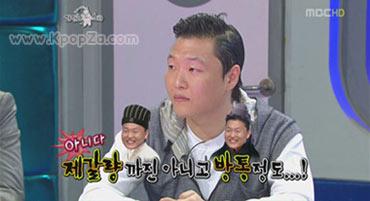Kim Heechul เสียใจที่ Psy เซ็นสัญญากับ YG Entertainment
