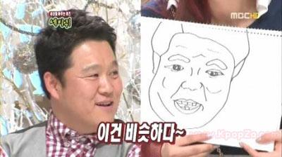 Lizzy วง After School วาดรูป Kim Gura