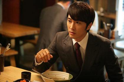 ตัวอย่างละคร My Princess ของ Song Seung Hun และ Kim Tae Hee