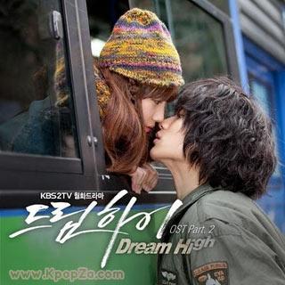 "Sunye ปล่อย 'Maybe' เพลงประกอบละครเรื่อง ""Dream High"" ออกมาแล้ว"