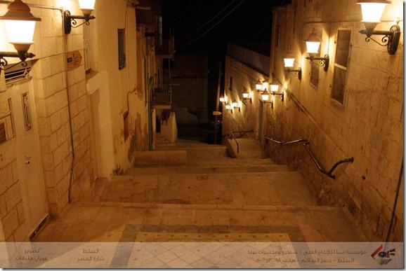 "Al Salt churches Al khader Saints| ""السلط كنائس الخضر ""مقام القديس جاوجيوس"