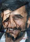 Ahmadinejad_1