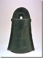 sino yayoi, século II a.C