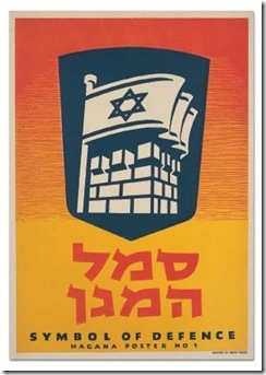 Cartaz da Haganh