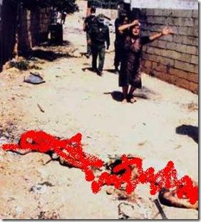 Crianças assassinadas em Sabra - Líbano