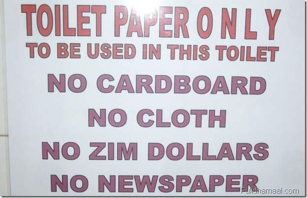 funny_toilet_sign (24)