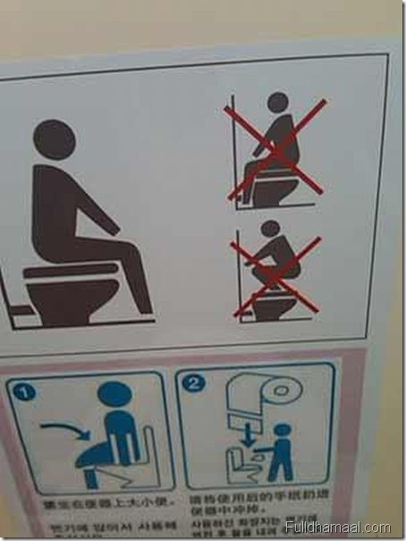 funny_toilet_sign (2)