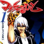Manga Mieru Hito (1-7 tamat)