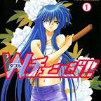 Manga W Change!! (1 - 6 tamat)
