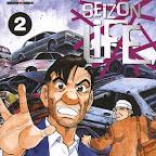 Manga Life Existence (1 - 3 tamat)