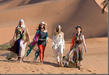 modelitos desierto