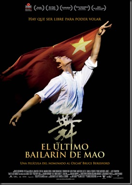 poster mao