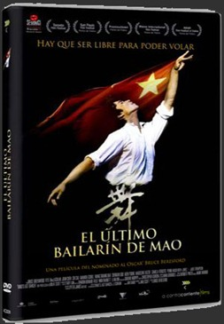 el último bailarin de mao