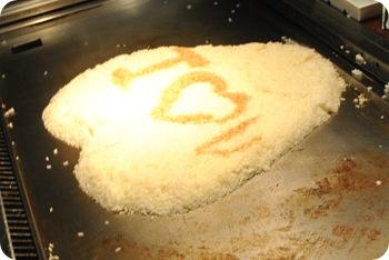 Rice phallus