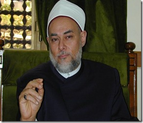 Islam Egypt Grand Mufti
