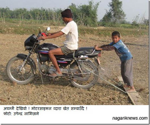 Motor_Pic_by_upendra_lamichhane