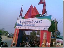 धुलिखेल महोत्सव २०६६