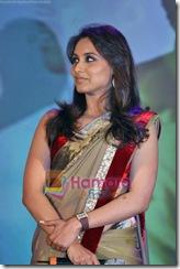 Rani Mukherjee (8)