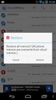 Screenshot of SecureMemo, free memo locker
