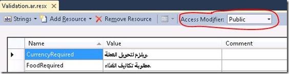 access_mod