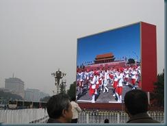 Beijing (31)
