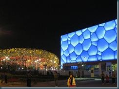 Beijing (142)