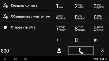 Screenshot of Dark WP7 theme for exDialer