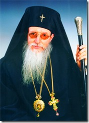 Сливенският митрополит Иоаникий