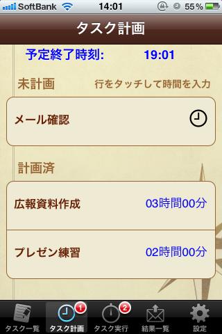 写真 2011 05 20 14 01 45