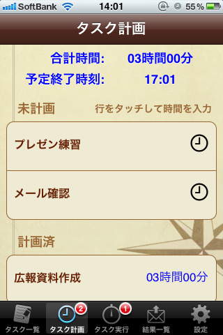 写真 2011 05 20 14 01 51