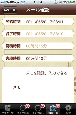 写真 2011 05 23 15 34 14