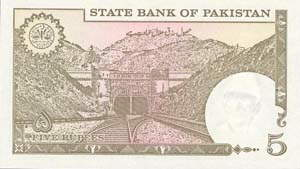 204040image032 - Pakistani Curency From 1947 to 2001