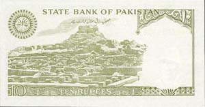 204040image034 - Pakistani Curency From 1947 to 2001