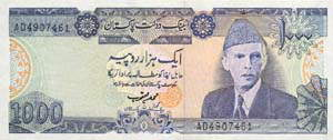 204040image040 - Pakistani Curency From 1947 to 2001