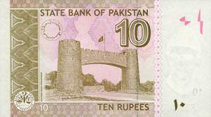 Pakistani Curency From 1947 to 2001