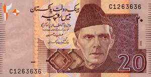 204040image044 - Pakistani Curency From 1947 to 2001