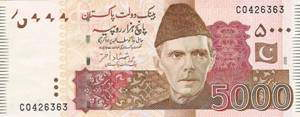 204040image050 - Pakistani Curency From 1947 to 2001